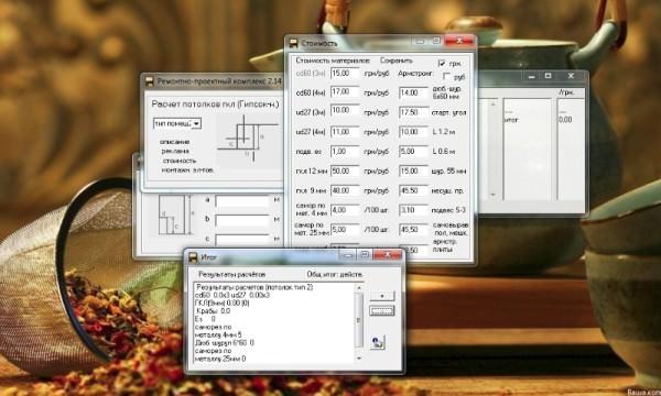 Расчет гипсокартона и профиля при помощи калькулятора - обязательный этап перед обшивкой стен или потолка ГКЛ
