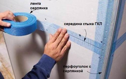 Что делать если промерзает стена угловая