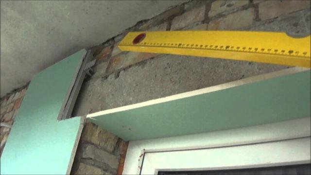 На лоджии нужно применять устойчивый к влаге гипсокартон