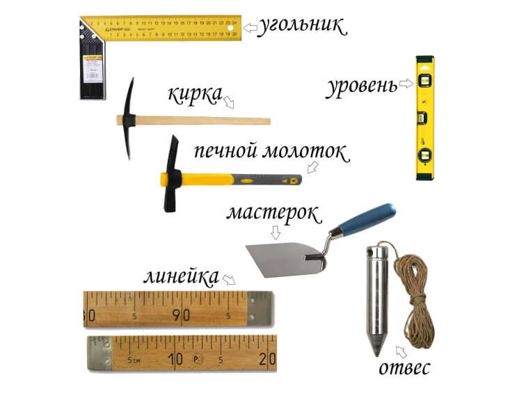 Для кладки кирпича потребуются инструменты