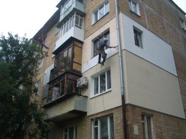 Утепленные квартиры