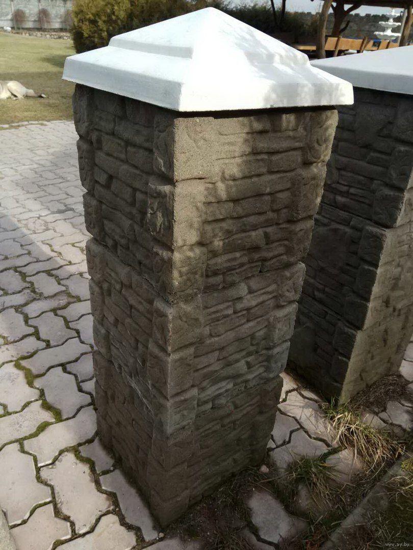 Простой бетонный столб для забора