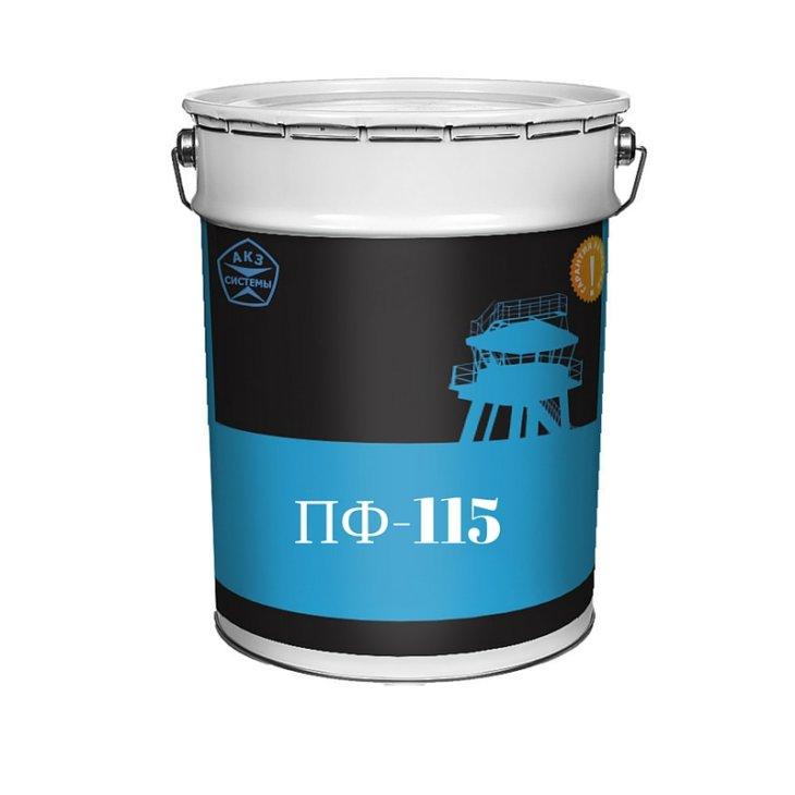 ПФ-115 краска-эмаль