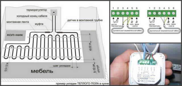 Подключение датчика и кабеля теплого пола к электрической сети (клик для увеличения)