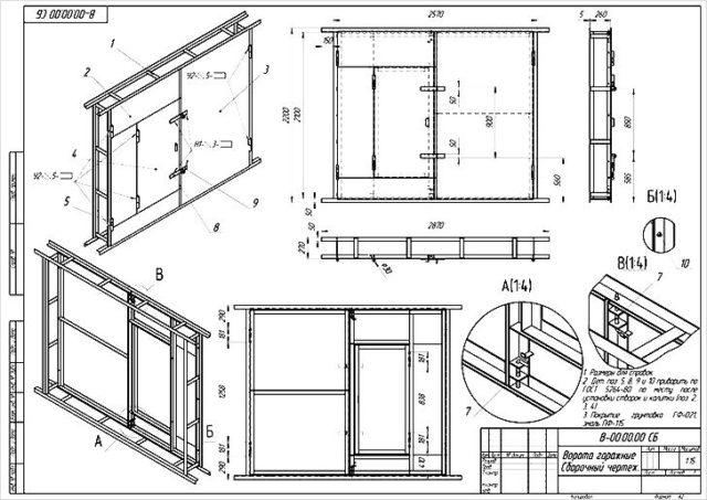 Пример чертежа гаражных ворот