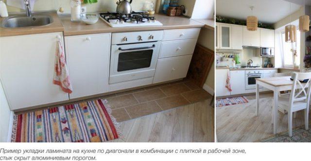 Какой ламинат выбрать для кухни – советы по правильному выбору