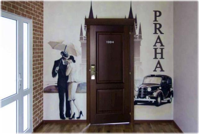 Фотообои с изображением Праги