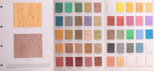 Отлично смотрятся рисунки из текстурной штукатурки