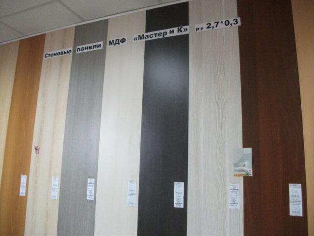 По сути, МДФ панели являются альтернативой деревянной вагонке, но изготавливаются не из цельного дерева